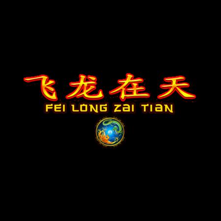 Fei Long Zai Tian im Betfair Casino